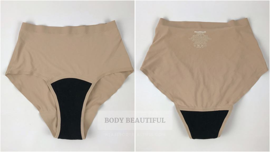 Inside front and back view of the black absorbent gusset on the Modibodi seam free pants.