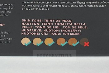The skin tone chart on the Bare+ box is not very clear and a bit misleading. The Bare+ is NOT safe for dark skin tones. Only for light to medium tones.